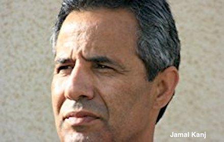 Jamal Kanj