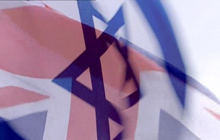 Overlapping Israeli and UK flags