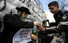 Jewish anti-Zionist rabbi