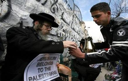 Jewish anti-Zionist rabbi