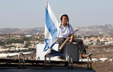 Jewish coloniser in occupied West Bank