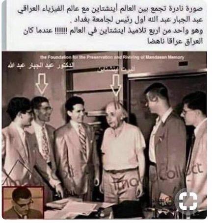 Einstein and Iraqi physicist Abd-al-Jabbar Abdallah, the first Chancellor of Baghdad University.