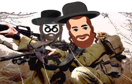 Jews vs Israelis