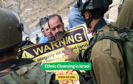 Ethnic-cleansing by Israel