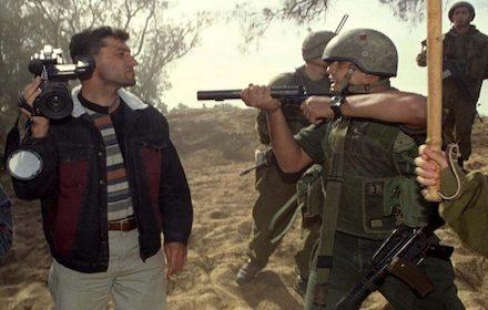 Israeli impunity
