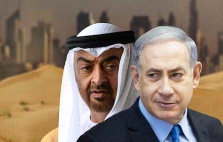 UAE-Israel friendship