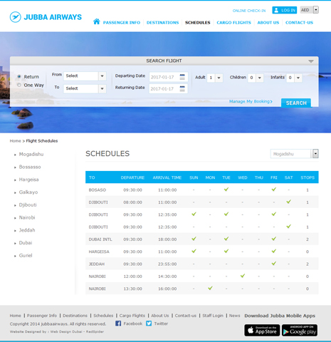 Juba Airways