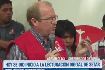SE DIO INICIO AL SISTEMA DE LECTURACION DIGITAL PARA LOS MEDIDORES DE LA CIUDAD