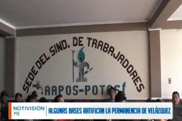 TRABAJADORES DE AAPOS PIDEN LA RENUNCIA DE SU EJECUTIVO