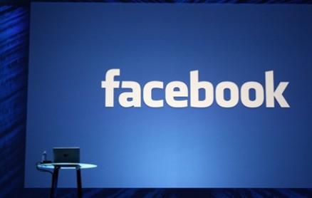 La tienda de aplicaciones de Facebook estará disponible, primero en Estados Unidos, y luego en el resto del mundo.