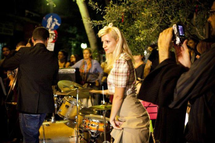 swing party ermou 1