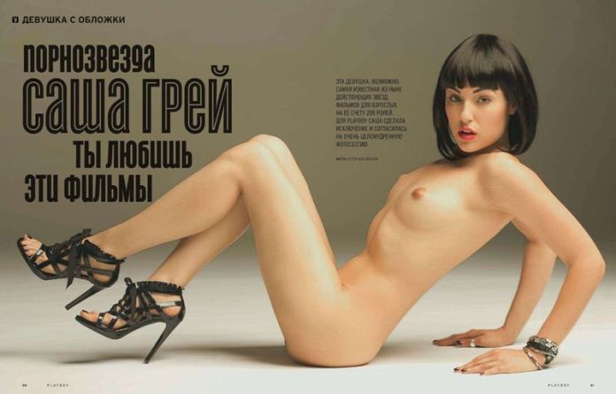 Sasha-Grey-Playboy--02