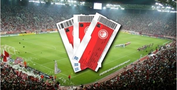 tickets_superleague[1]_0
