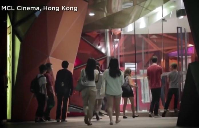 MCL Cinema HONG KONG