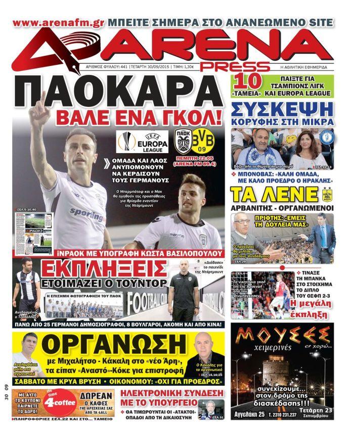 arena-press-30-09-2015