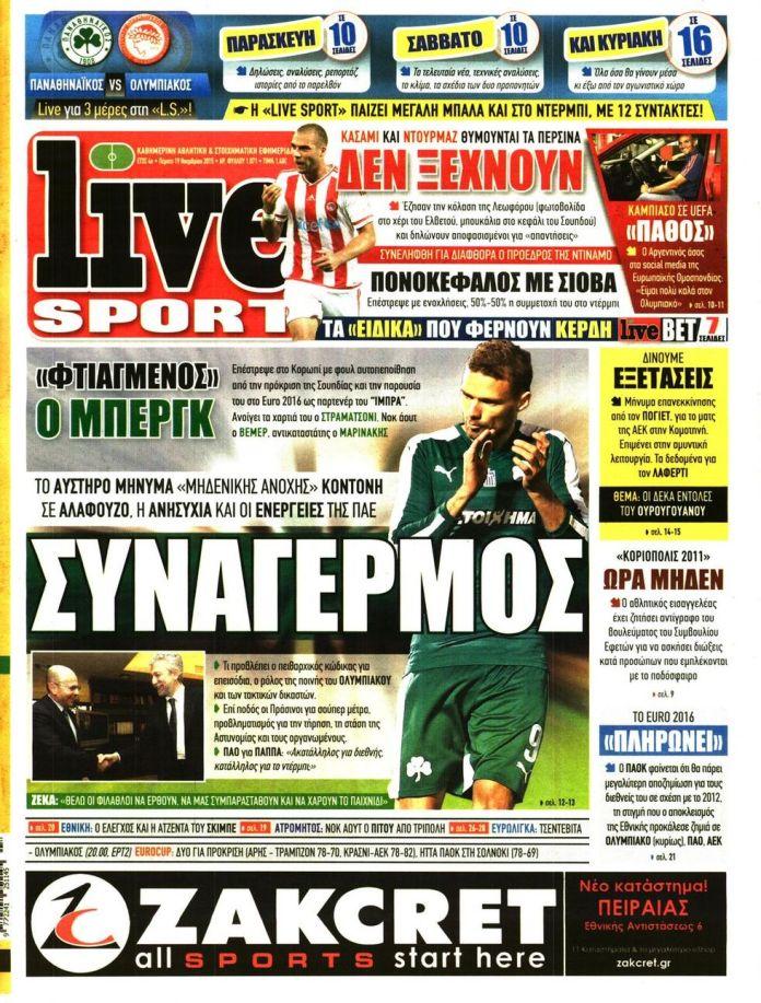 live-sport-19-11-2015