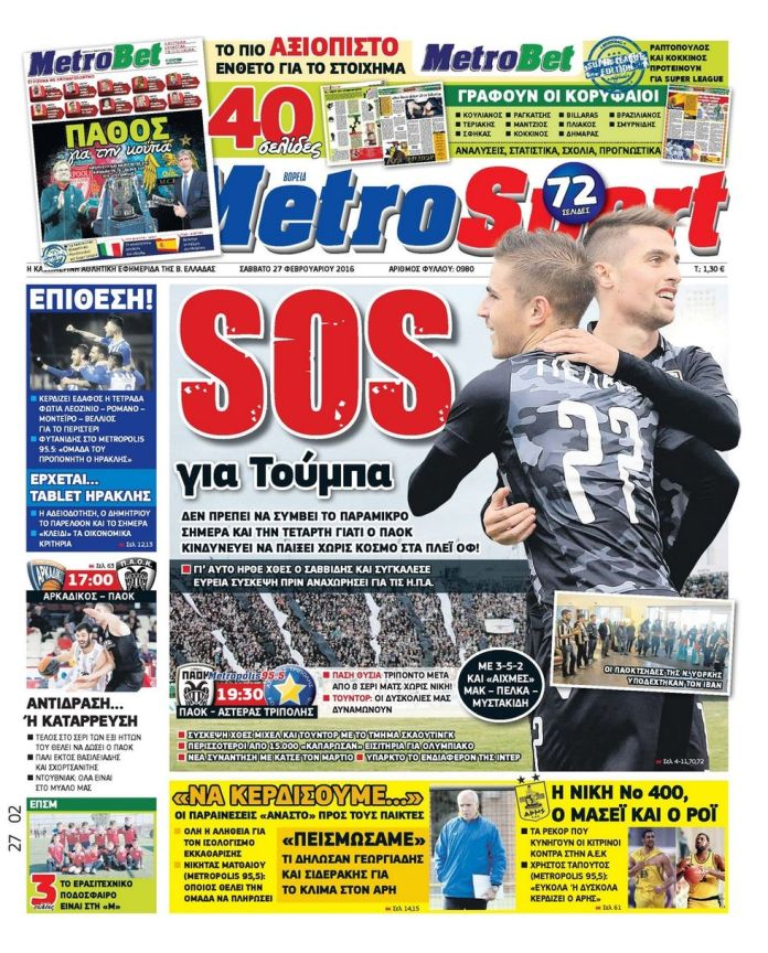 metrosport-27-02-2016