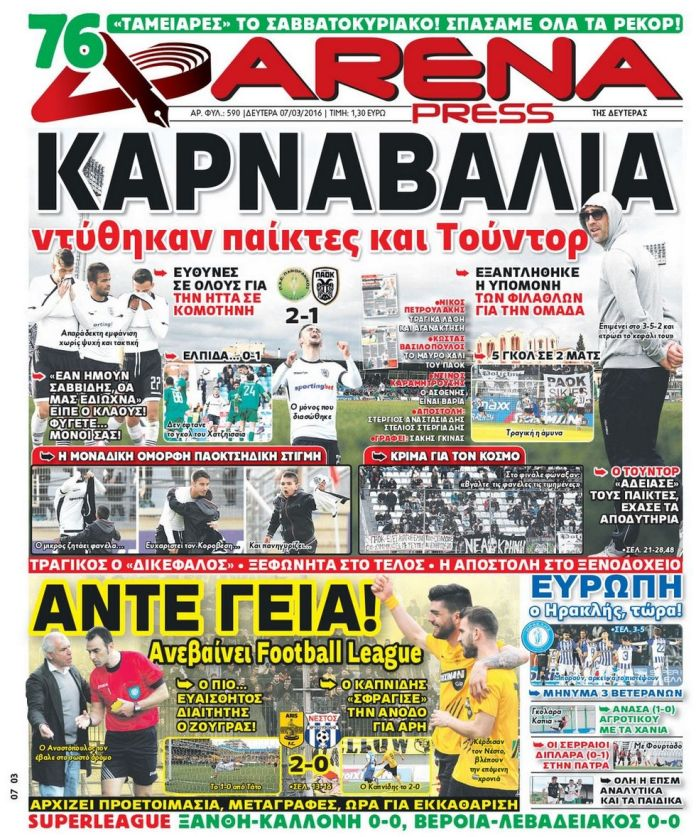 arena-press-07-03-2016