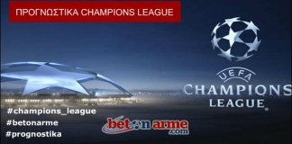 stoixima-champions-league