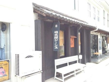 momotaro11 18 07