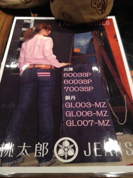 momotaro11 23 53