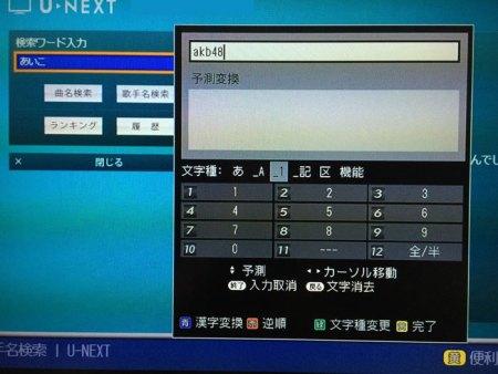 u-karaoke50 40