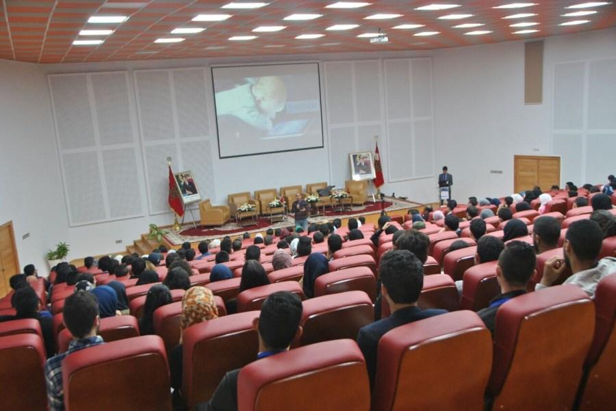 02 Décembre 2017- ENSET Rabat