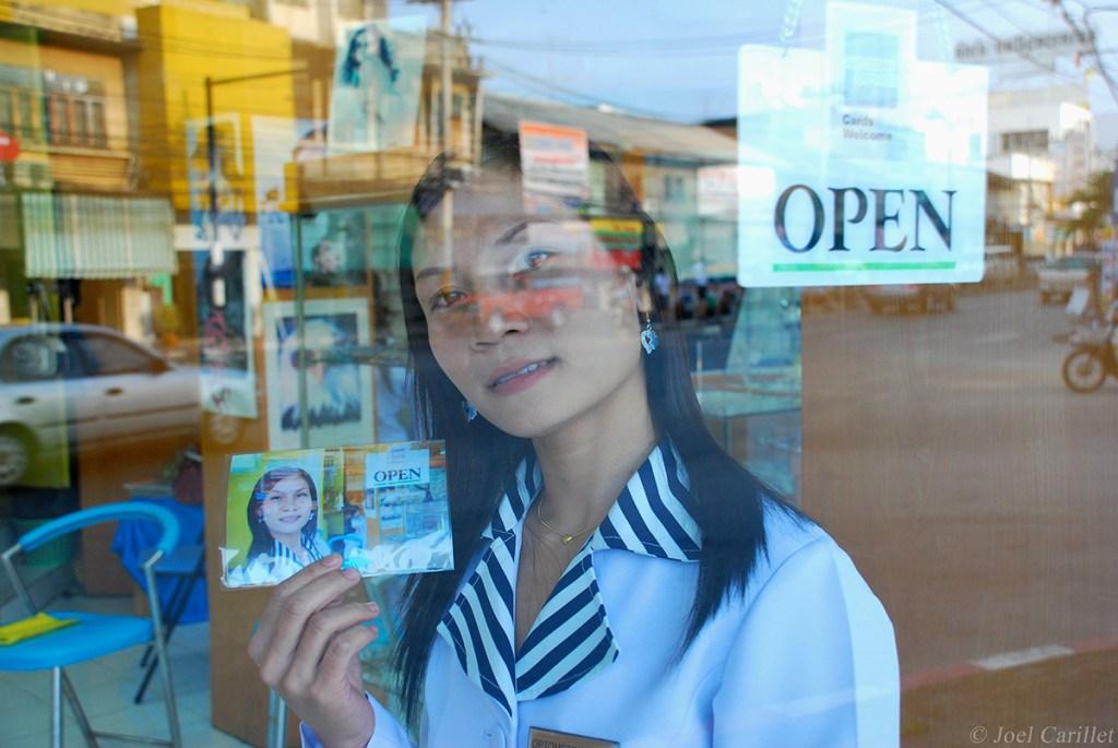 Optometrist shop in Kanchanaburi, Thailand (2007)