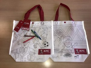 KFC Promotional Shopping Bags- What You Need to Know