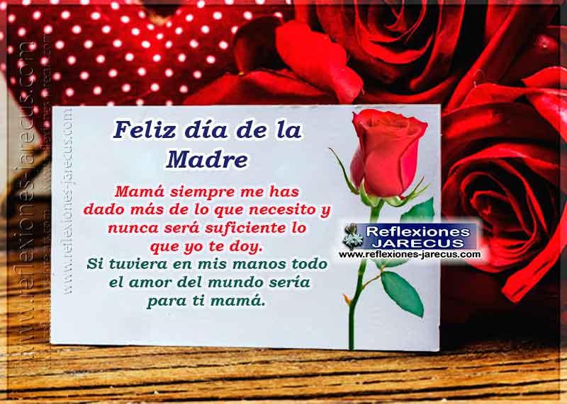 Todo El Amor Del Mundo Para Mam 225 Feliz Dia De La Madre