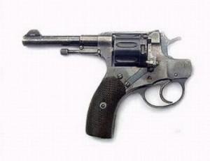 Guns-350x270