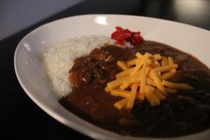 shu-curry