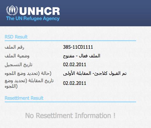 check_unhcr6