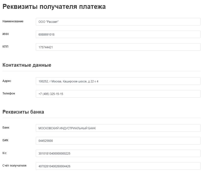 حساب سنتی Jurlitsa
