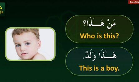 Best Apps to Learn Arabic