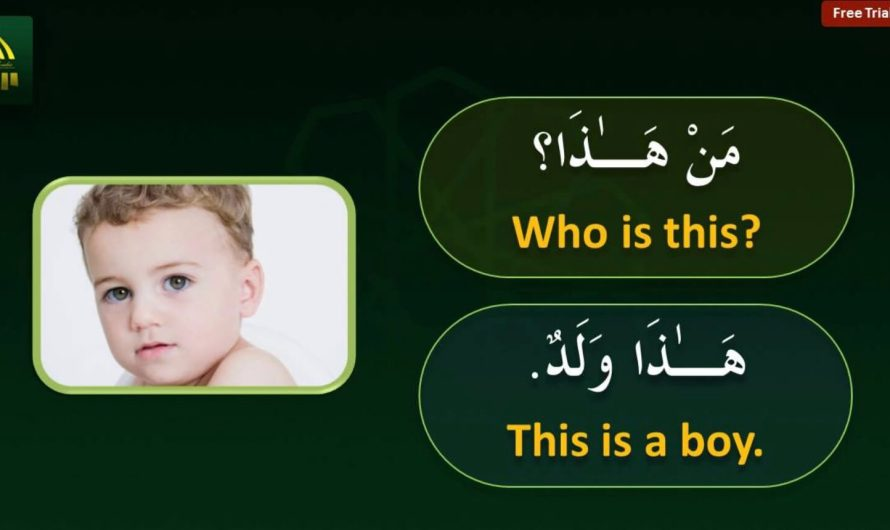 16 Best Apps to Learn Arabic for Android and iOS