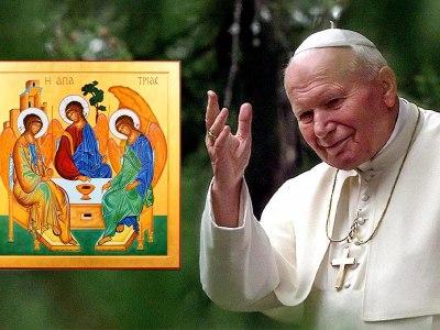 Lode e gloria a te , Trinità santissima