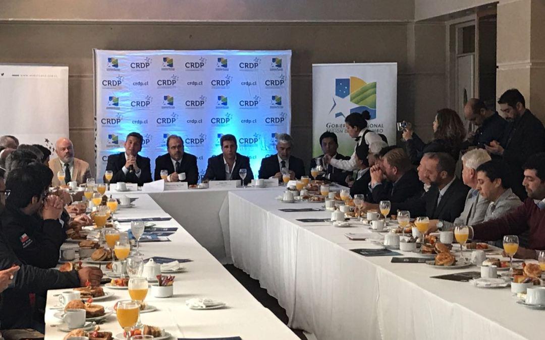 San Juan y la región de Coquimbo participan de un Seminario de Integración