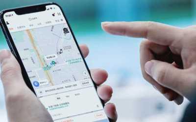 DiDi: Competencia china de Uber anuncia su llegada a Chile
