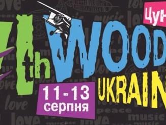 Woodstock Ukraine 2017