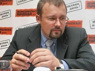 Андрія Кондратьєва