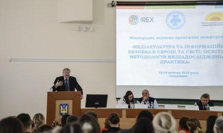 У Запоріжжі пройшла міжнародна наукова конференція з питань медіакультури та інформаційної безпеки