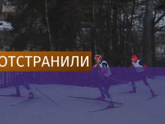 У российских спортсменов одна за другой «отбирают» олимпийские награды
