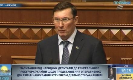 Юрій Луценко спростував плітки, які розпускає Серій Соболєв