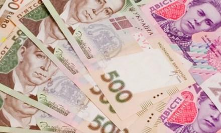 С Нового года в Украине повысят минимальную зарплату