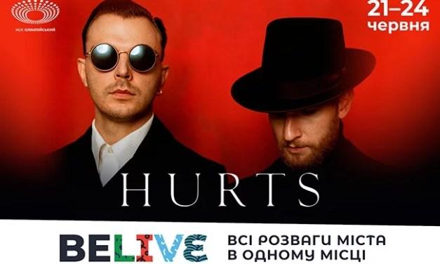Столичний фестиваль BeLive оголосив ще одного хедлайнера музичної сцени