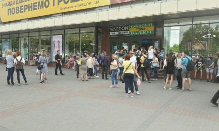 У Запоріжжі повідомили про замінування ТЦ у центрі міста