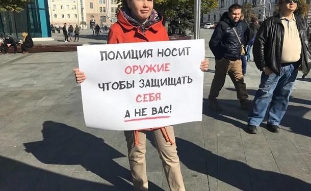 """""""Поліція носить зброю, щоб захищати себе, а не вас"""": у Харкові та Києві пройшли марші за право носити зброю – ФОТО"""