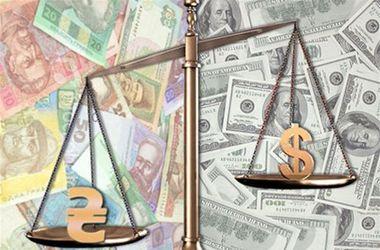 Стало відомо який курс гривні закладено у держбюджет на 2019 рік