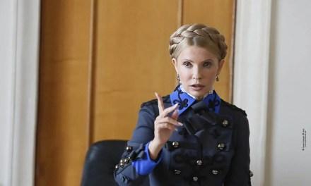 """Вона все знала: у 2017 році Тимошенко точно """"навангувала"""" Зеленського – відео"""